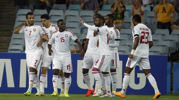 Japonya 1-1 Birleşik Arap Emirlikleri Maç Özeti İzle / Asya Kupası