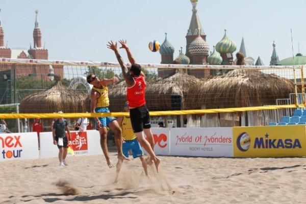 CEV Satellite Plaj Voleybolu Avrupa Şampiyonası başladı