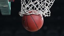 FIBA 2023 Dünya Kupası Avrupa Elemeleri'nde Türkiye'nin rakipleri belli oldu