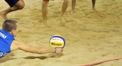Plaj Voleybolu Dünya Şampiyonası ertelendi